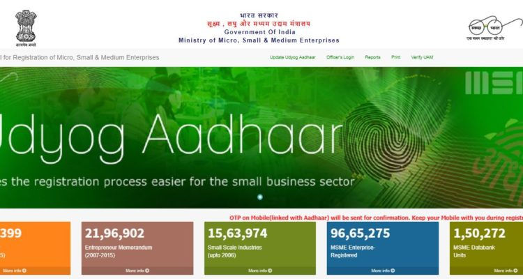 MSME Udyog Aadhaar Registration process